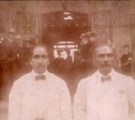 Senegalese waiters (1904 World's Fair)